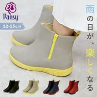 BACKYARD FAMILY(バックヤードファミリー)のシューズ・靴/レインブーツ・レインシューズ