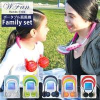 BACKYARD FAMILY(バックヤードファミリー)の生活・季節家電/デジタル周辺機器