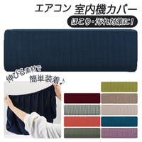 BACKYARD FAMILY(バックヤードファミリー)の寝具・インテリア雑貨/寝具・寝具カバー