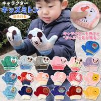 BACKYARD FAMILY(バックヤードファミリー)の小物/手袋