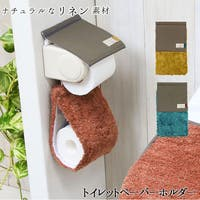 BACKYARD FAMILY(バックヤードファミリー)のバス・トイレ・掃除洗濯/トイレ用品
