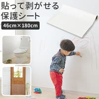 BACKYARD FAMILY(バックヤードファミリー)の寝具・インテリア雑貨/ウォールデコレーション