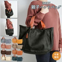 BACKYARD FAMILY(バックヤードファミリー)のバッグ・鞄/ハンドバッグ