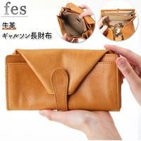 BACKYARD FAMILY(バックヤードファミリー)の財布/長財布
