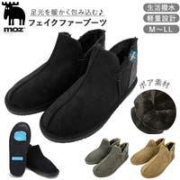 BACKYARD FAMILY(バックヤードファミリー)のシューズ・靴/ムートンブーツ