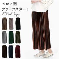 BACKYARD FAMILY(バックヤードファミリー)のスカート/プリーツスカート