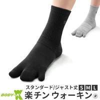 BACKYARD FAMILY(バックヤードファミリー)のインナー・下着/靴下・ソックス