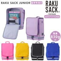 BACKYARD FAMILY(バックヤードファミリー)のバッグ・鞄/通園バッグ