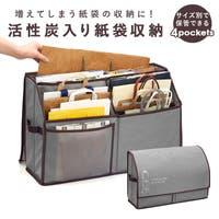 BACKYARD FAMILY(バックヤードファミリー)の収納・家具/収納・衣類収納
