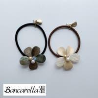Bancarella(バンカレラ)のヘアアクセサリー/ヘアゴム