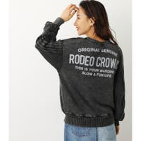 RODEO CROWNS WIDE BOWL | BJLW0021188