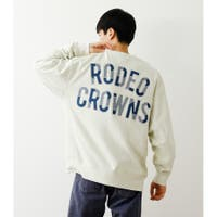 RODEO CROWNS WIDE BOWL | BJLW0018401