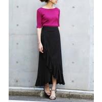 B.C STOCK(ベーセーストック)のスカート/ひざ丈スカート