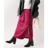 B.C STOCK(ベーセーストック)のスカート/マキシスカート