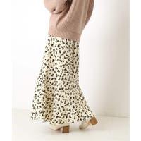 B.C STOCK(ベーセーストック)のスカート/ロングスカート
