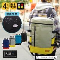 BCLOVER(ビークローバー)のバッグ・鞄/リュック・バックパック