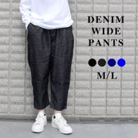 BEAT JIVE(ビートジャイブ)のパンツ・ズボン/ワイドパンツ