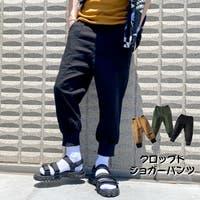 BEAT JIVE(ビートジャイブ)のパンツ・ズボン/クロップドパンツ・サブリナパンツ