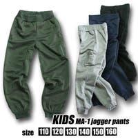 BEAT POPS(ビートポップス)のパンツ・ズボン/ジョガーパンツ