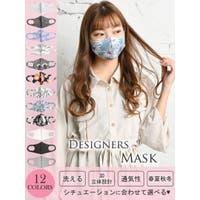 Ryuyu(リューユ)のボディケア・ヘアケア・香水/マスク