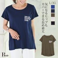 Rvate | RV000009454