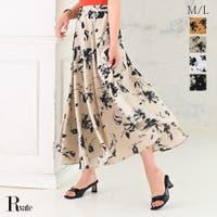 Rvate(アールベート)のスカート/その他スカート