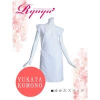 Ryuyu(リューユ)の浴衣・着物/浴衣小物