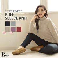 Rvate(アールベート)のトップス/ニット・セーター
