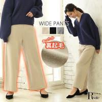 Rvate(アールベート)のパンツ・ズボン/ワイドパンツ