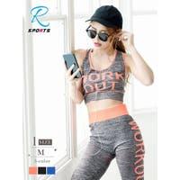 Ryuyu(リューユ)のスポーツウェア・フィットネスウェア/スポーツウェア・フィットネスウェア上下セット