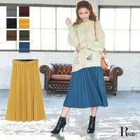Rvate(アールベート)のスカート/プリーツスカート