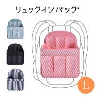 BERENICE(ベレニケ)のバッグ・鞄/リュック・バックパック