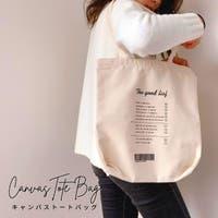 BERENICE(ベレニケ)のバッグ・鞄/トートバッグ