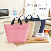 BERENICE(ベレニケ)のバッグ・鞄/ハンドバッグ