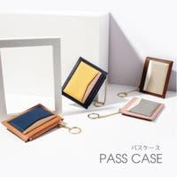 BERENICE(ベレニケ)の小物/パスケース・定期入れ・カードケース