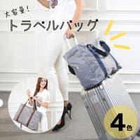 BERENICE(ベレニケ)のバッグ・鞄/トラベルバッグ
