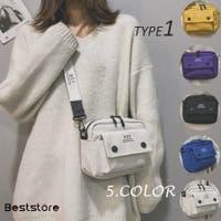 Beststore(ベストストア)のバッグ・鞄/ショルダーバッグ