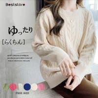 Beststore | BSRW0000332