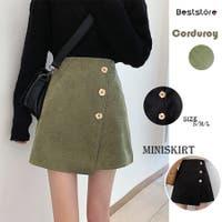 Beststore(ベストストア)のスカート/ミニスカート