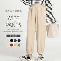 Bifrost(ビフレスト)のパンツ・ズボン/パンツ・ズボン全般