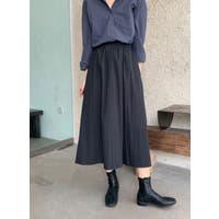 Bifrost(ビフレスト)のスカート/ロングスカート・マキシスカート