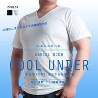 大きいサイズの店ビッグエムワン (オオキイサイズノビッグエムワン)のインナー・下着/インナーシャツ