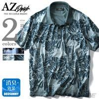 大きいサイズの店ビッグエムワン (オオキイサイズノビッグエムワン)のトップス/ポロシャツ