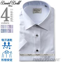 大きいサイズの店ビッグエムワン (オオキイサイズノビッグエムワン)のスーツ/ワイシャツ
