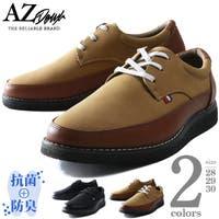 大きいサイズの店ビッグエムワン (オオキイサイズノビッグエムワン)のシューズ・靴/スニーカー