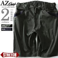 大きいサイズの店ビッグエムワン (オオキイサイズノビッグエムワン)のパンツ・ズボン/ショートパンツ