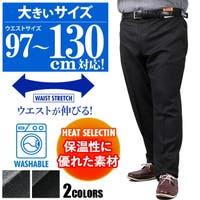 大きいサイズの店ビッグエムワン  | ZZHM0003238