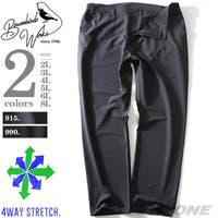 大きいサイズの店ビッグエムワン (オオキイサイズノビッグエムワン)のパンツ・ズボン/ワイドパンツ