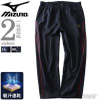 大きいサイズの店ビッグエムワン (オオキイサイズノビッグエムワン)のパンツ・ズボン/パンツ・ズボン全般