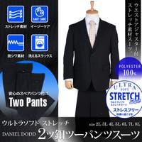 大きいサイズの店ビッグエムワン (オオキイサイズノビッグエムワン)のスーツ/セットアップ